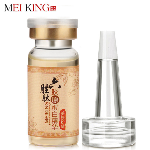 MEIKING Collagen Essence Moisturizing Anti Wrinkle Whitening Moisture Replenishment Tighten