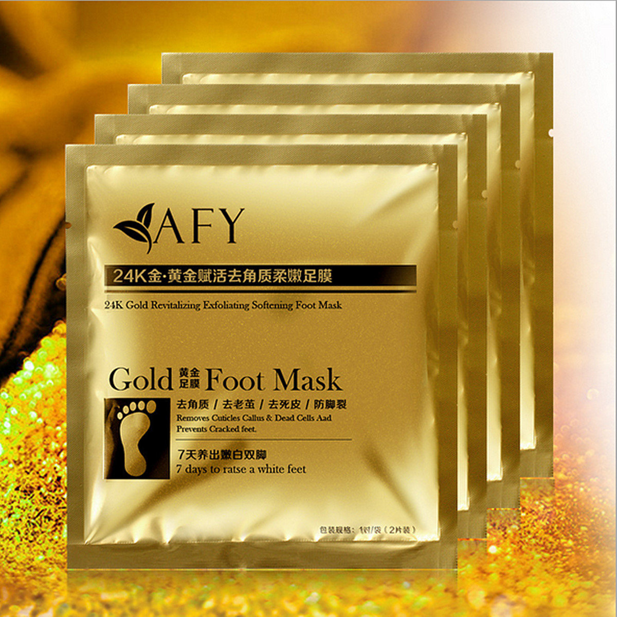 2Pcs/Bag AFY Gold Foot Mask Exfoliating Whitening Nourish Sterilization Revitalizing Feet Care