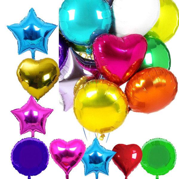 Star Foil Helium Balloons Wedding Birthday Party Supplies Decors