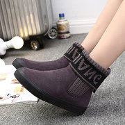 Letter Knitting Wool Folded Slip On Warm Ankle Flat Boots