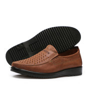 Large Size Men Shoes Fashion Soft Comfortable Casual Outdoor Flats