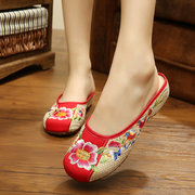 Flower Birds Embroidery National Wind Open Heel Slip On Flat Shoes
