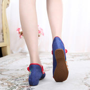 Chineseknot Vintage Embroidery Lace Up Flat Embroidery Shoes