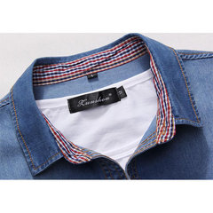 Casual Fashion Denim Embroidery Double Pockets Plus Size Dress Shirt For Men
