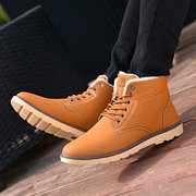 Letter High Top Warm Fur Lining Pure Color Lace Up Boots For Men
