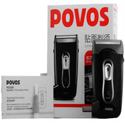 POVOS PS5200 Electric Rechargeable Reciprocating Foil Razor Shaver