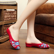 Lotus Embroidery National Wind Color Match Open Heel Slip On Flat Shoes