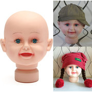 Cute Children Kid Mannequins Manikin Head Model Stand Hats Wig Display