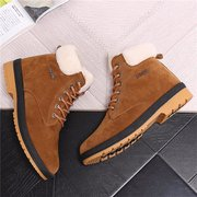 Folded Pure Color Fur Lining Lace Up Flat Ankle Boots