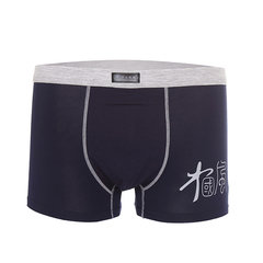 Breathable Quickly Dry Modal Printing Mid-Rise U Convex Pouch Boxer for Men