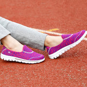 Soft Ladies Casual Shoes Light Slip On Running Shoes Breathable Women Loafers
