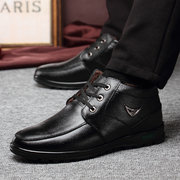 Genuine Leather Warm Metal Fur Lining Lace Up Business Shoes
