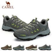 Anti Skip Wearproof Shock Absorption Lace Up Outdoor Sport Hiking Shoes