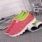 Pattern Stripe Mesh Breathable Slip On Flat Casual Shoes