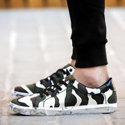 Men And Women Lovers Shoes Camouflage Canvas Casual Shoes Lovers Fashion Flat Shoes