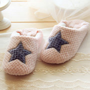 Star Hear Shaped Slip On Open Heel Cute Home Floor Slippers