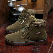 Men Winter Fur Lace Up Ankle Warm Folded Boots