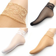 Women Lace Ruffle Mesh Solid Color Ankle Short Socks