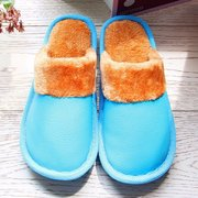 Unisex Pure Color Folded Slip On Indoor Flat Home Shoes
