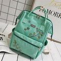 Women Floral Embroidery Backpack Students Schoolbag
