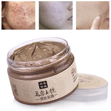 MEIKING Herb Face Mask Cream Acne Scar Blackhead Mite Treatment Whitening Skin Care 120g